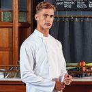 Premier Chef's Essential Long Sleeve Jacket