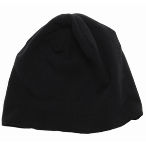 Regatta Thinsulate Fleece Hat